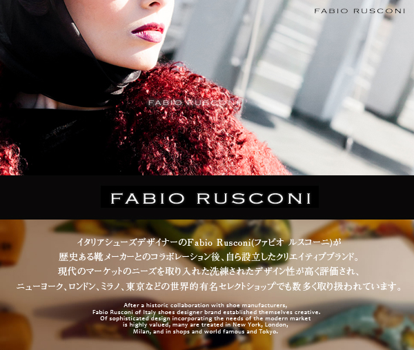 Fabio Rusconi �ե��ӥ� �륹������ �����ɥ��� �쥶���� VITELLINO ��