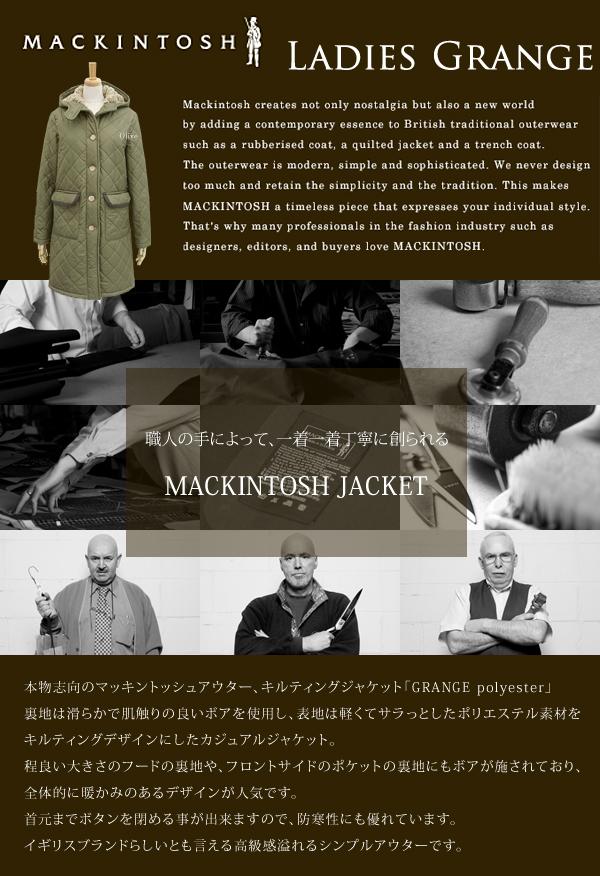 MACKINTOSH マッキントッシュ キルティングコート コート グランジ 《 GRANGE 》