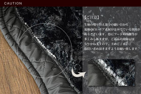 MACKINTOSH マッキントッシュ <BR>裏地のボアが暖かい フード付き キルティング ジャケット 《 LADIES GRANGE polyester 》