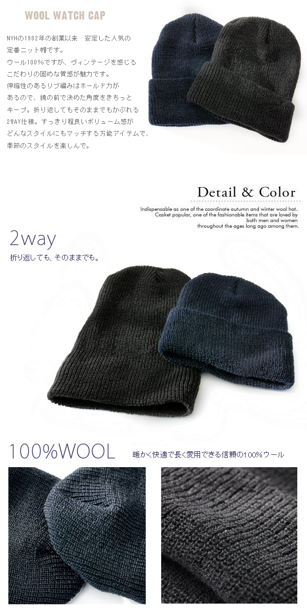 ����VERY10���Ǻ�<br />NEW YORK HAT �˥塼�衼���ϥå� ��˥��å��� ������ 100% �˥å�˹��Wool Watch Cap ��