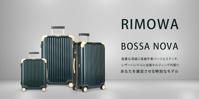 16c2b96761 今なお定番として続く同作の大ヒットにより、『リモワ』はスーツケースブランドとして今日のような揺るぎない地位を確立しました。 rimowa