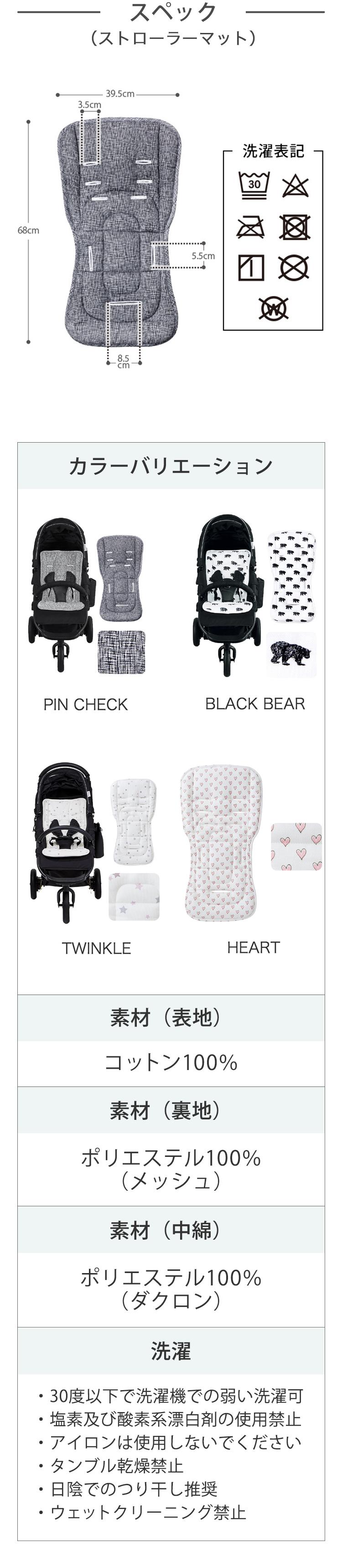 新生児から使えるベビーカーエアバギー「フロムバース ブレーキ」の商品ページ5