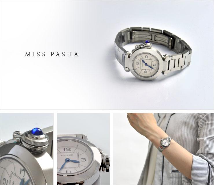 8b5dc7d43dc00 gmt  Cartier Miss Pasha W3140007 CARTIER MISS PASHA