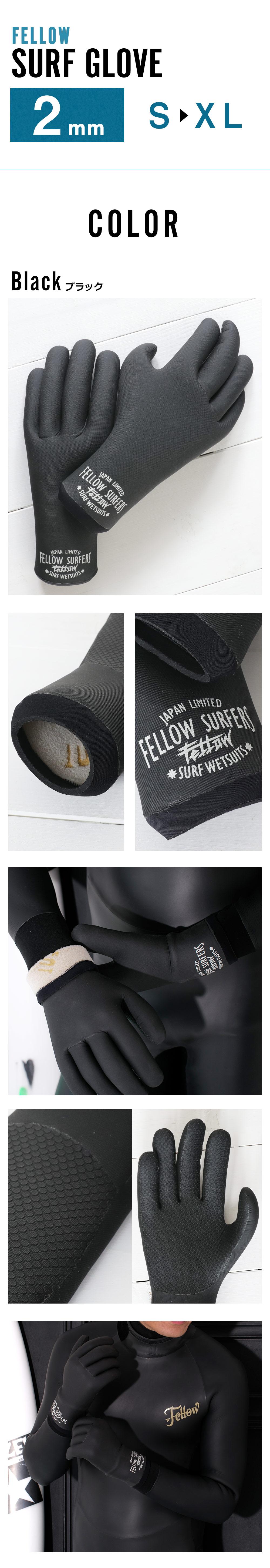 FELLOW ウェットスーツ