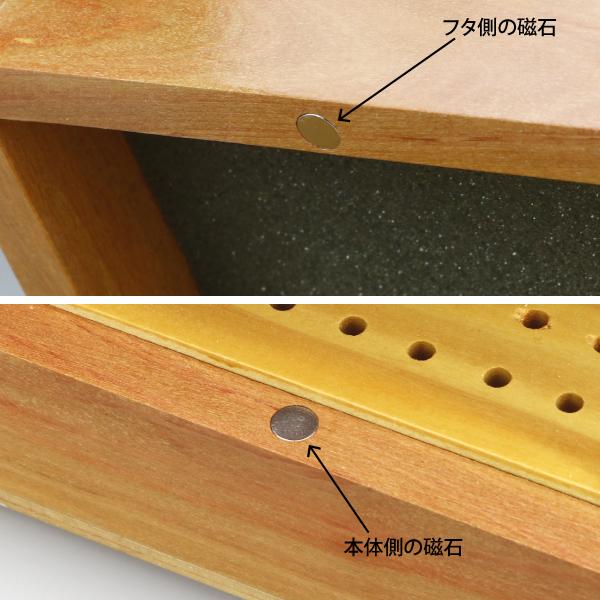 スピンブレード用 木製ビットケース 磁石ロック
