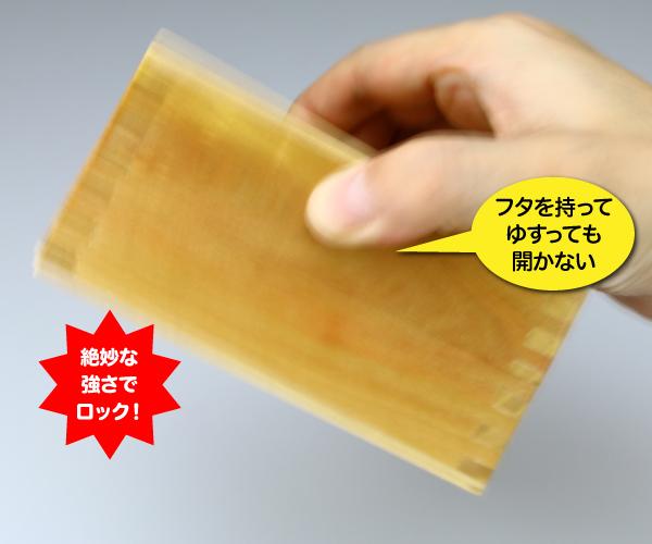 スピンブレード用 木製ビットケース ゆすっても開かない