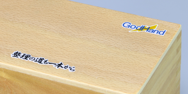 スピンブレード用 木製ビットケース 遊び文字
