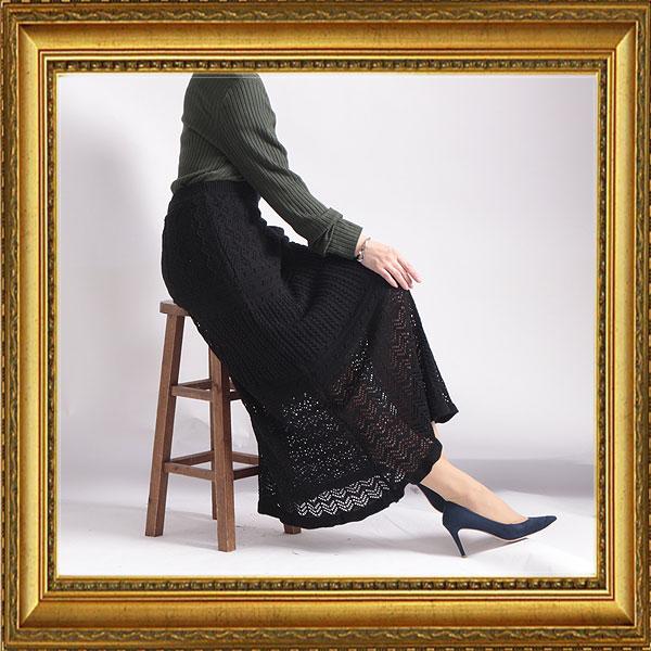 地柄切替えロング丈ニットスカート