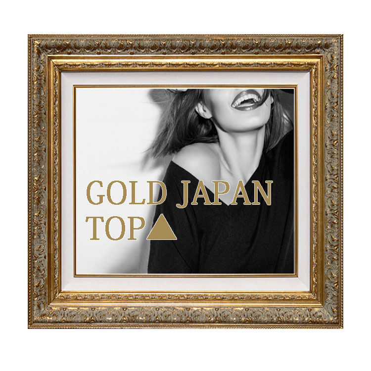 GOLD JAPAN TOPページへ