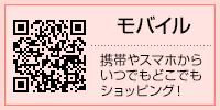 大きいサイズ専門店ゴールドジャパンのモバイルショッピング