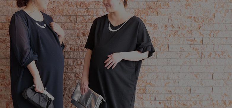 マタニティ・妊婦さんのフォーマルワンピース