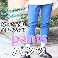(大きいサイズ)(GOLDJAPAN) ゴールドジャパン 巻きスカート風ストライプショートパンツ/