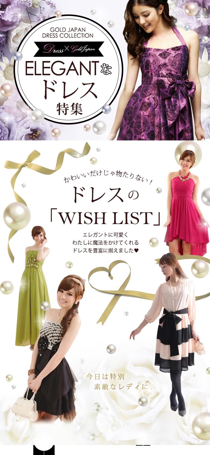 a8a355ffedcb0 ドレス特集|大きいサイズのレディース服専門通販 ゴールドジャパン公式 ...