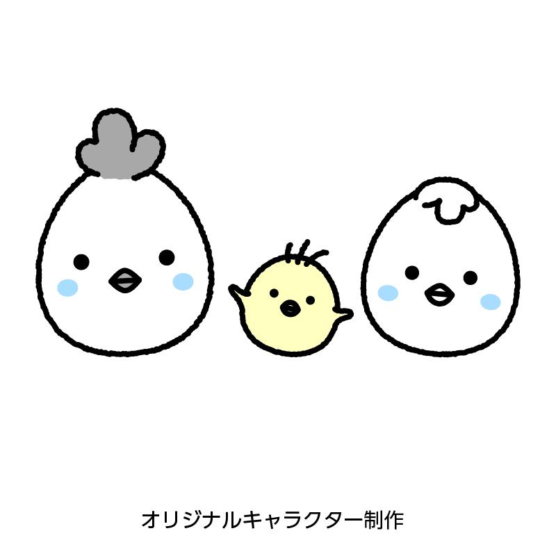 うこっけい苑 イメージキャラクター