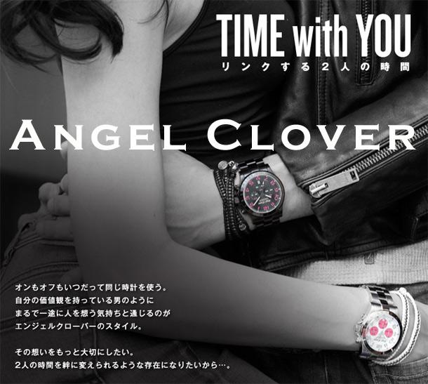 Angel Clover(エンジェルクローバー) 腕時計