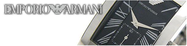 EMPORIO ARMANI / エンポリオアルマーニ 腕時計
