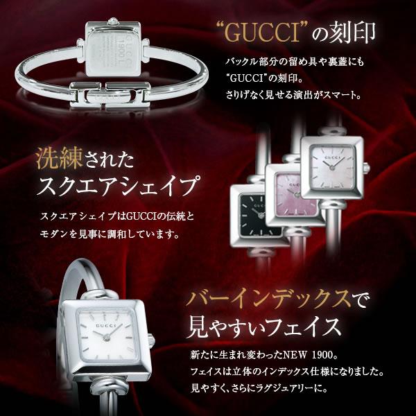 GUCCI(グッチ) 腕時計