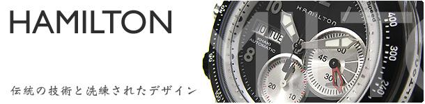 Hamilton/ハミルトン 腕時計
