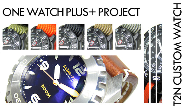 ONE WATCH PLUS+ Project(ワンウォッチプラス プロジェクト) 腕時計