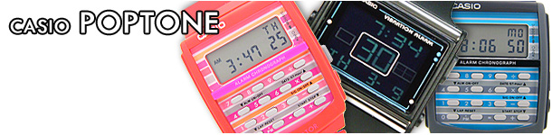 CASIO POPTONE(カシオ ポップトーン) 腕時計