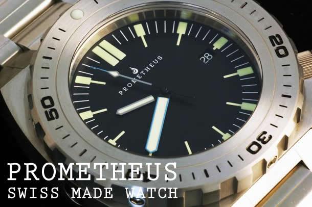 PROMETHEUS (プロメテウス) 腕時計