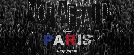 amp japan(����ץ���ѥ�)not afraid