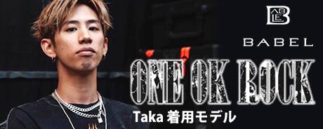 ON OK ROCK