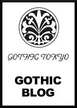 ゴシックブログ