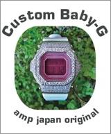 Custom Baby-G
