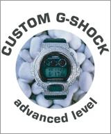 custom G-SHOCK