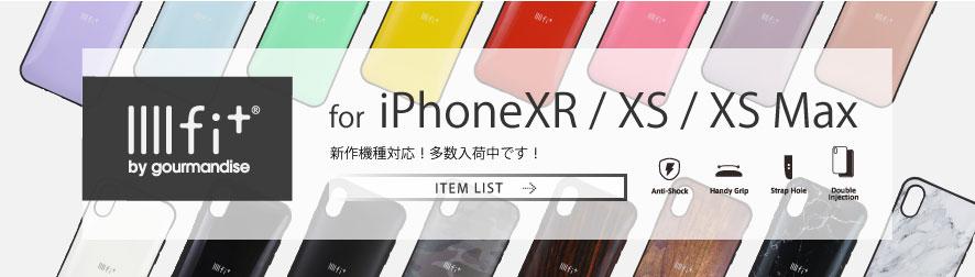 iiiifit iPhoneXR XS XSMax