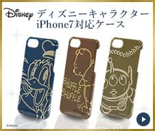 iPhone7ディズニー