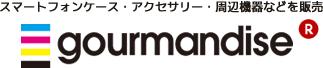 株式会社グルマンディーズ