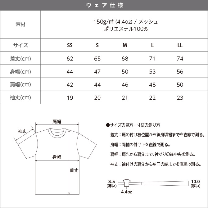 ドライVネックTシャツ