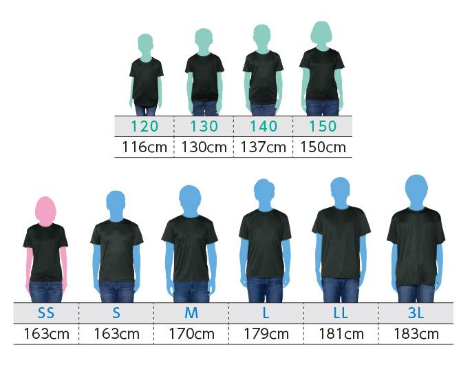 インターロックドライTシャツ