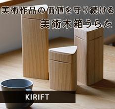 KIRIFT