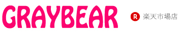 GRAYBEARグレイベア楽天市場店