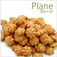 菊芋豆乳クッキープレーン