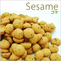 菊芋豆乳クッキーセサミ