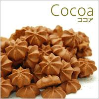 菊芋豆乳クッキーココア