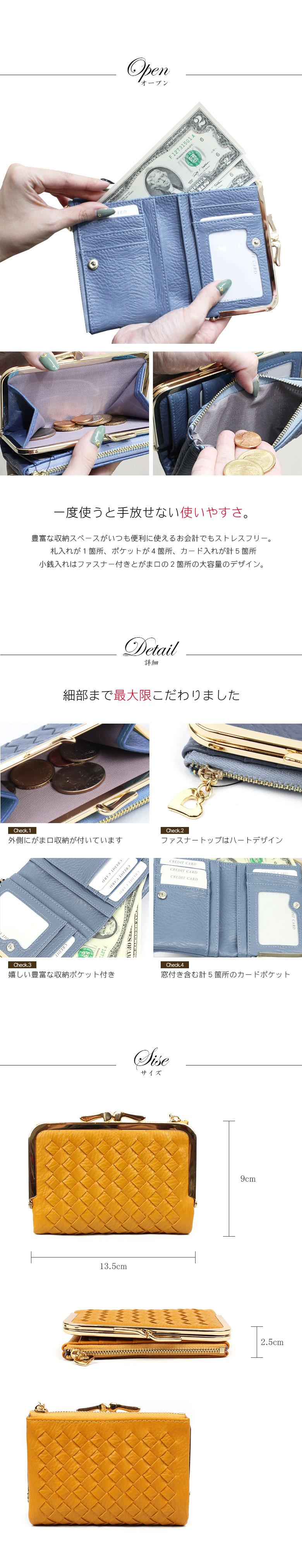 財布 通販 がま口メッシュ二つ折り財布 5色展開合成皮革