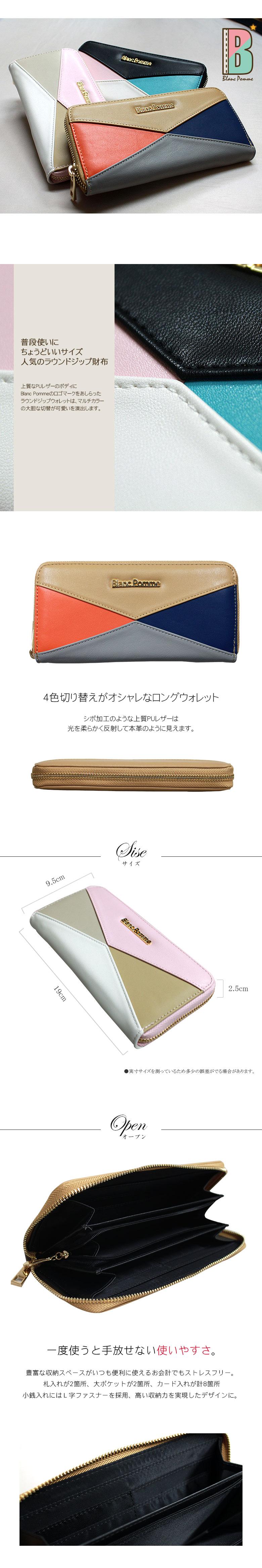 財布 通販 クロスカラー ロングウォレットブラック・ブラウン・ライトピンク 合成皮革