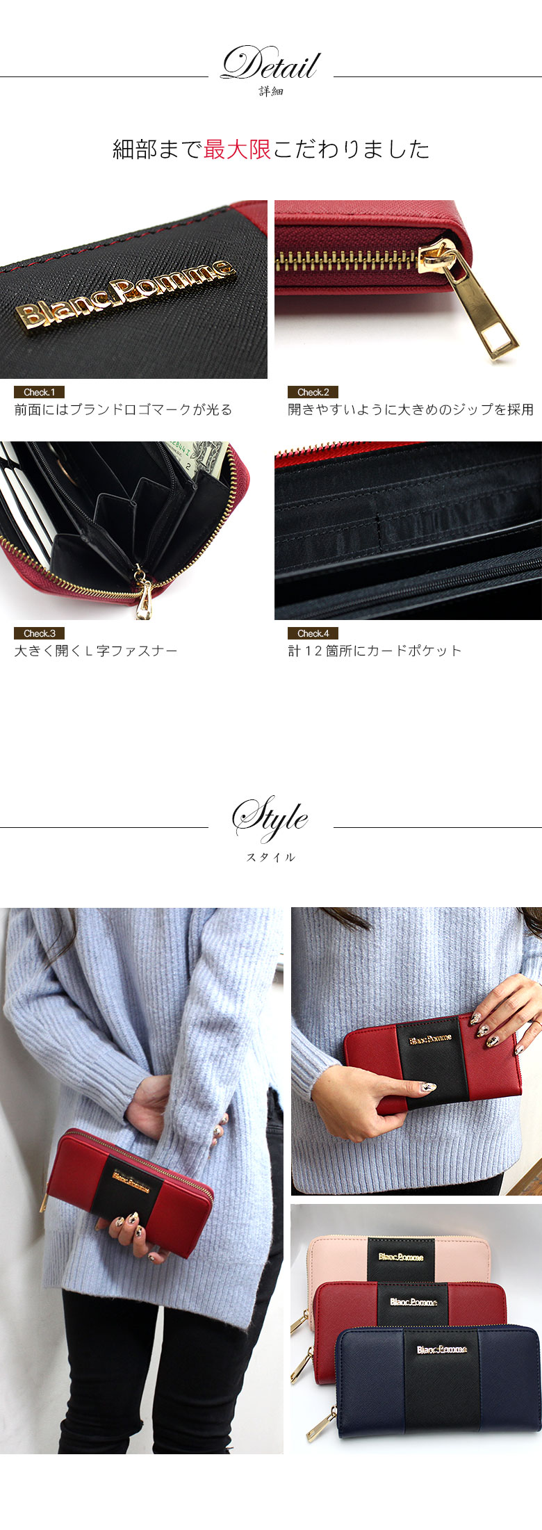 財布 通販 バイカラー ロングウォレット3色展開 合成皮革