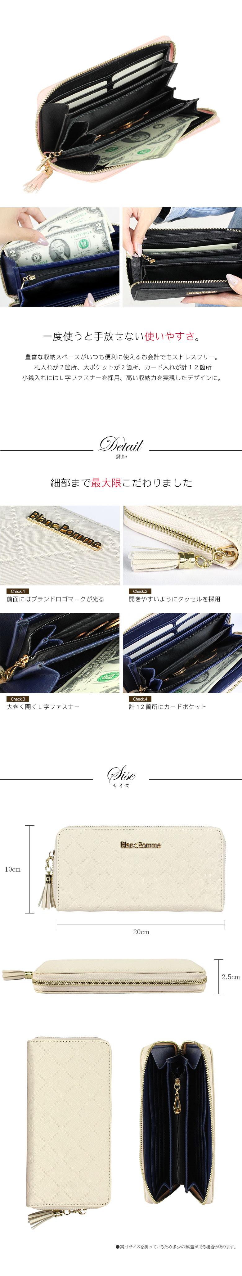 財布 通販 エンボスキルト ロングウォレット 4色展開 合成皮革