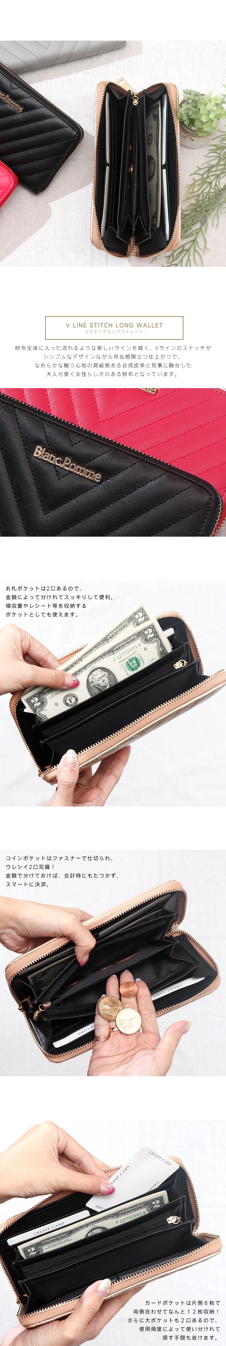 財布 通販 シンプルVキルティングロングウォレット