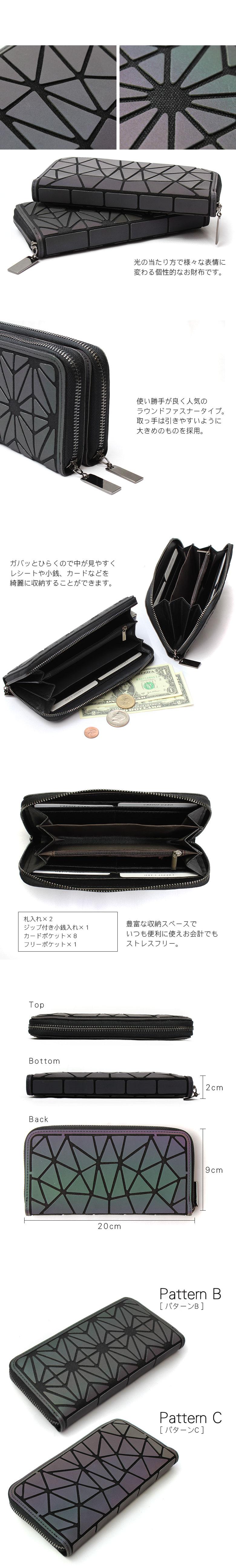 財布 通販 オーロラカラーロングウォレット/長財布