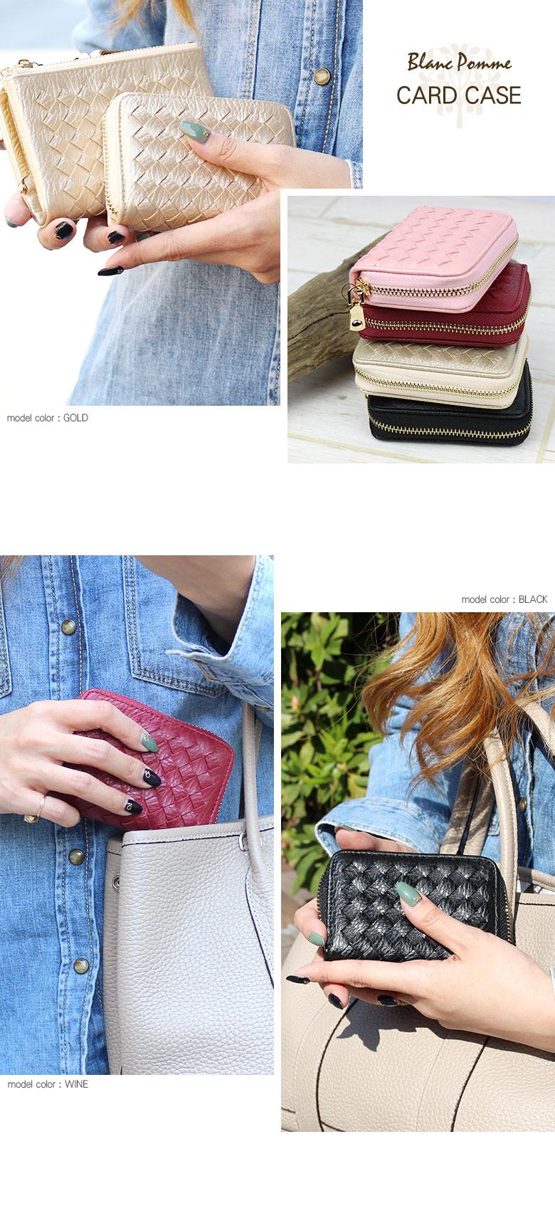 財布 通販 シンプルがま口財布