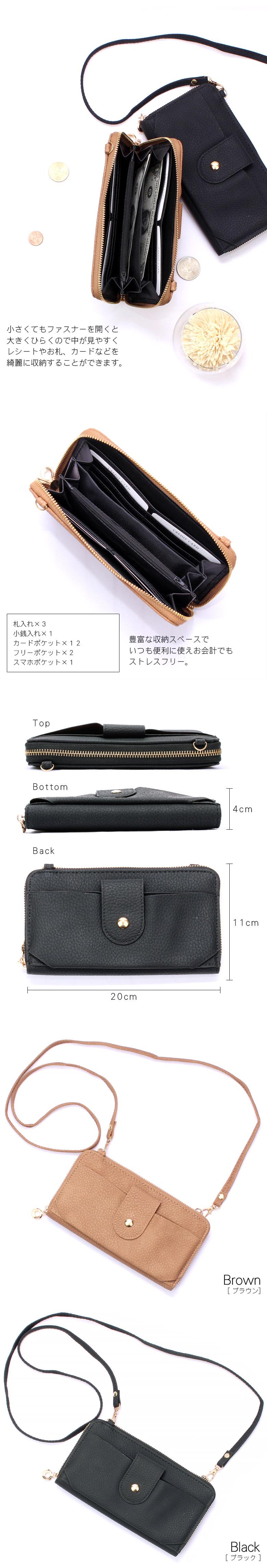 財布 通販 フラワープリントコンパクトウォレット