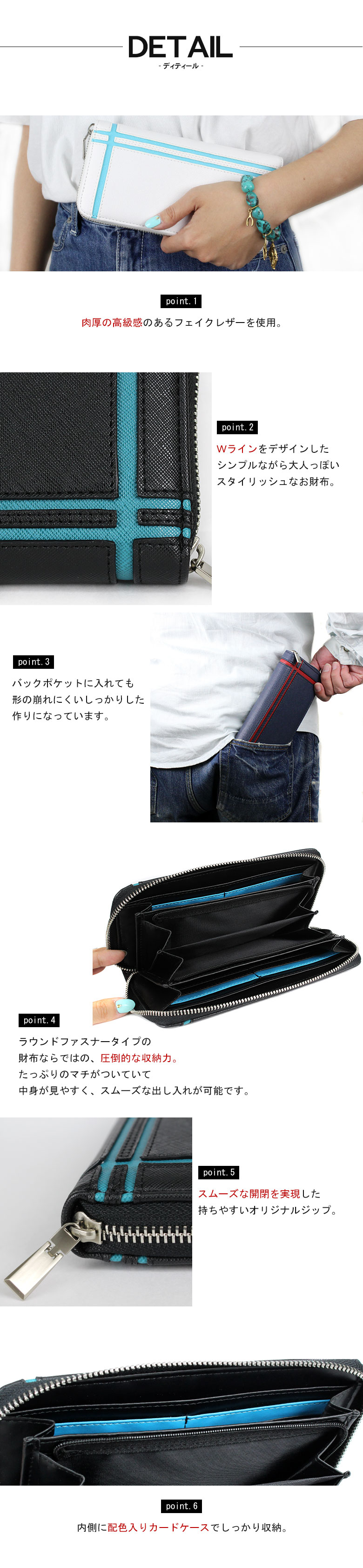 財布 通販 Wクロスライン ウォレットブラック・ネイビー・ホワイト 合成皮革