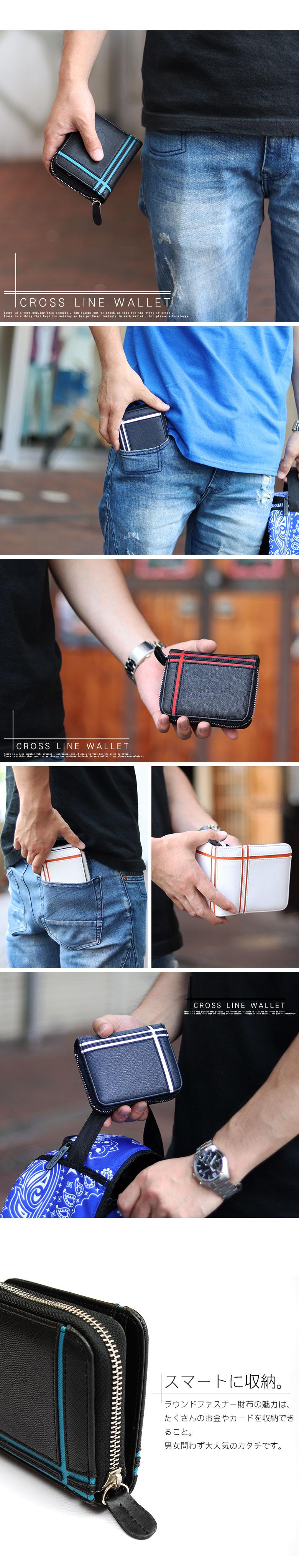 財布 通販 ラウンドファスナーウォレット 4色展開合成皮革